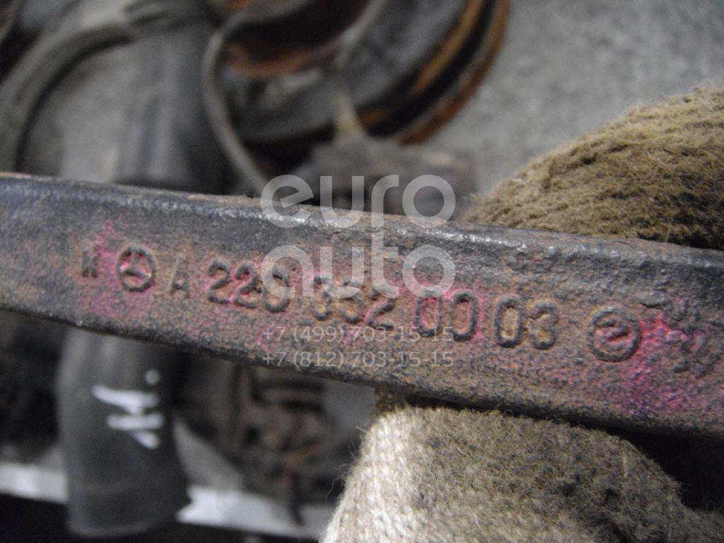Тяга регулировки развала для Mercedes Benz W220 1998-2005;W215 coupe 1999-2006 - Фото №1