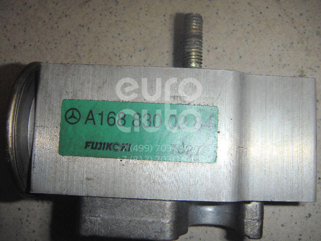 Клапан кондиционера для Mercedes Benz A140/160 W168 1997-2004;W202 1993-2000;W210 E-Klasse 1995-2000;R170 SLK 1996-2004;W210 E-Klasse 2000-2002 - Фото №1