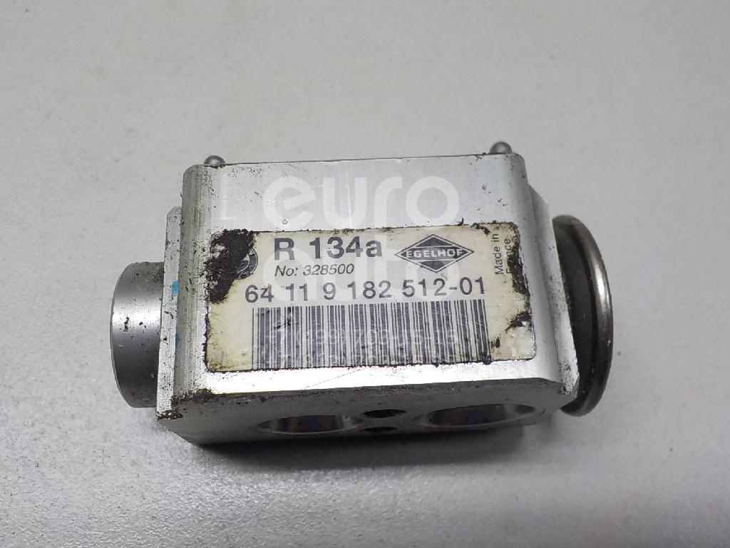 Клапан кондиционера для BMW 3-серия E90/E91 2005-2012;1-серия E87/E81 2004-2011;3-серия E92/E93 2006-2012;X1 E84 2009-2015;X3 F25 2010>;1-серия E82/E88 2007-2013;X4 F26 2014> - Фото №1