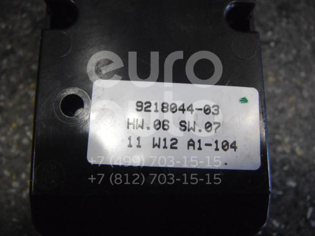 Блок управления стеклоподъемниками для BMW X6 E71 2008-2014;X5 E70 2007-2013 - Фото №1