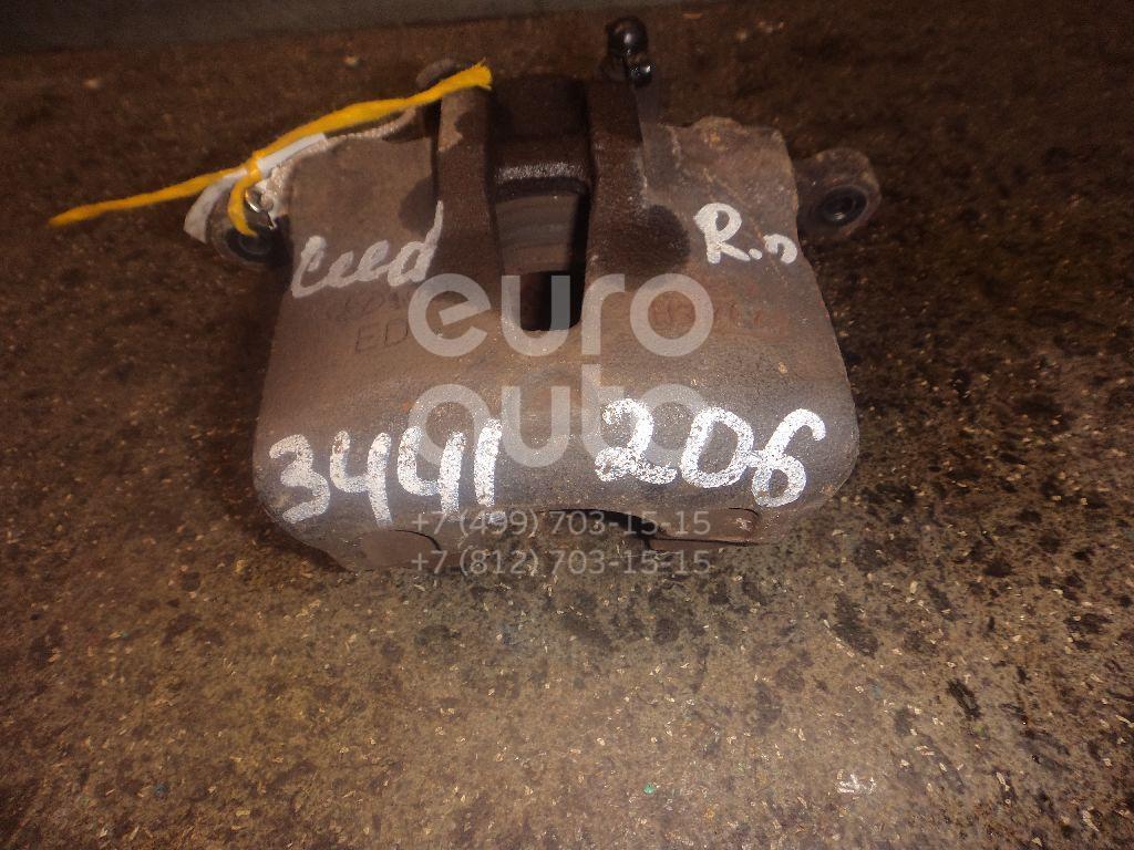 Суппорт передний правый для Kia Ceed 2007-2012 - Фото №1