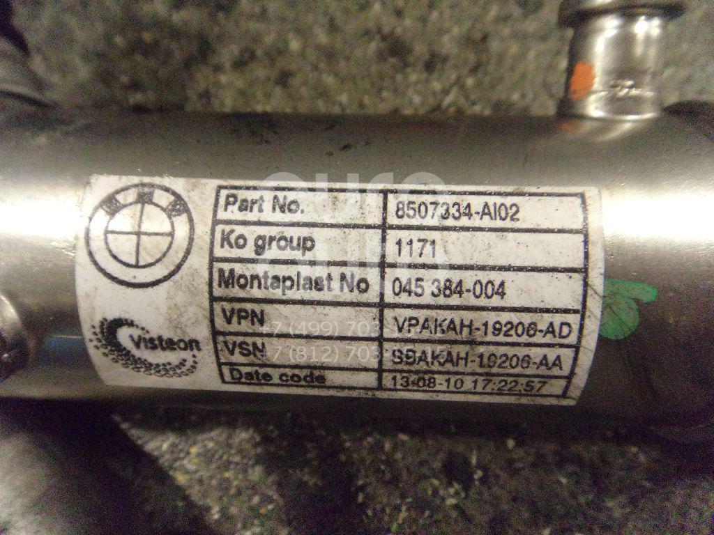 Радиатор системы EGR для BMW X6 E71 2008-2014;X5 E70 2007-2013;5-серия GT F07 2009-2016 - Фото №1