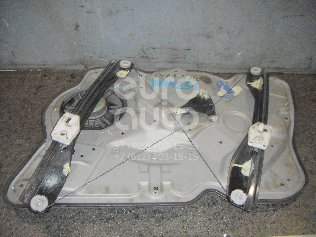 Стеклоподъемник электр. передний левый для Skoda Octavia (A5 1Z-) 2004-2013 - Фото №1