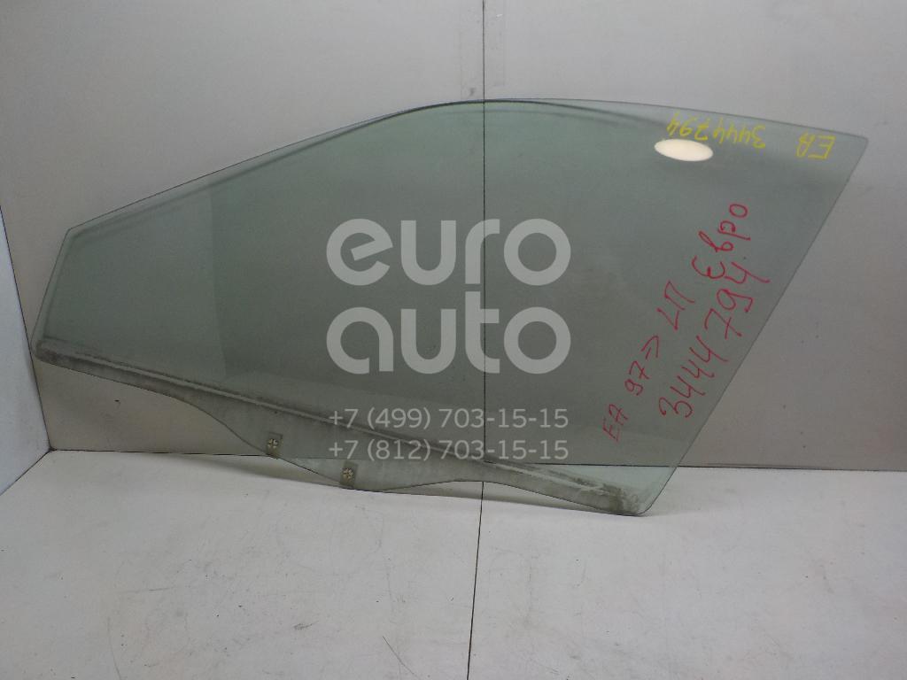 Стекло двери передней левой для Mitsubishi Galant (EA) 1997-2003 - Фото №1
