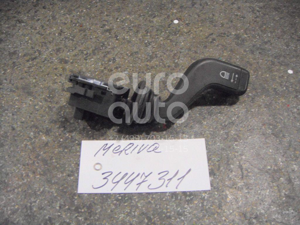 Переключатель поворотов подрулевой для Opel Meriva 2003-2010;Tigra TwinTop 2004>;Corsa C 2000-2006 - Фото №1
