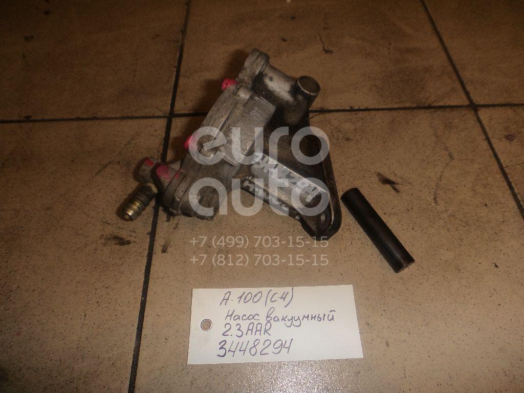 Насос вакуумный для Audi 100 [C4] 1991-1994;80/90 [B4] 1991-1994 - Фото №1