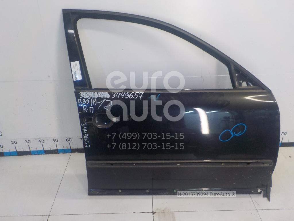 Дверь передняя правая для VW,Skoda Passat [B5] 2000-2005;Passat [B5] 1996-2000;Superb 2002-2008 - Фото №1