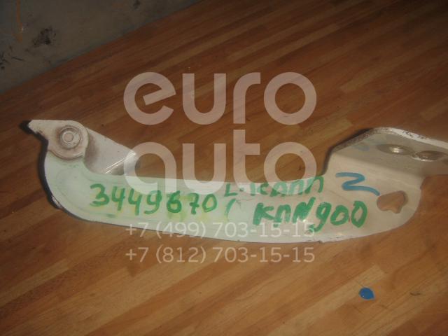 Петля капота левая для Renault Kangoo 2008> - Фото №1