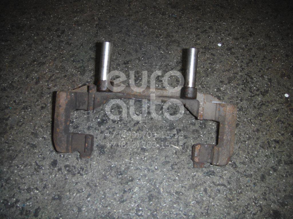 Скоба суппорта переднего для VW,Audi,Skoda,Seat Golf IV/Bora 1997-2005;100 [C4] 1991-1994;A3 (8L1) 1996-2003;A4 [B5] 1994-2001;A6 [C4] 1994-1997;Octavia (A4 1U-) 2000-2011;Toledo II 1999-2006;Octavia 1997-2000;Golf III/Vento 1991-1997 - Фото №1