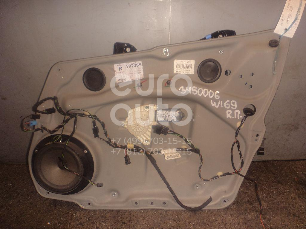 Стеклоподъемник электр. передний правый для Mercedes Benz A140/160 W169 2004-2012;W245 B-klasse 2005-2011 - Фото №1