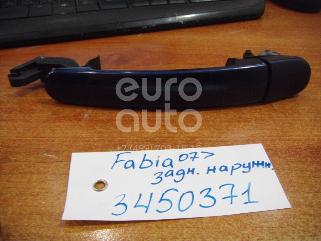 Ручка двери задней наружная для Skoda Fabia 2007-2015 - Фото №1