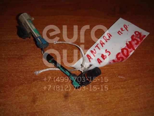 Датчик ABS передний для Chevrolet Antara 2007>;Captiva (C100) 2006-2010 - Фото №1
