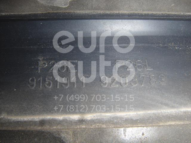 Молдинг передней левой двери для Volvo S60 2000-2009;V70 2001-2006;XC70 Cross Country 2000-2006 - Фото №1