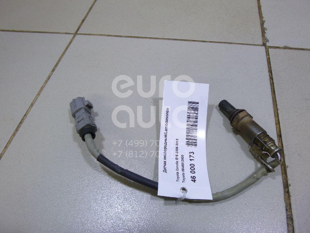 Купить Датчик кислородный/Lambdasonde Toyota Corolla E15 2006-2013; (8946512800)