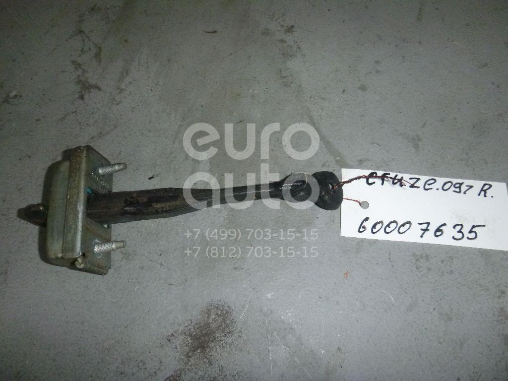 Ограничитель двери Chevrolet Cruze 2009-2016; (95021014)  - купить со скидкой