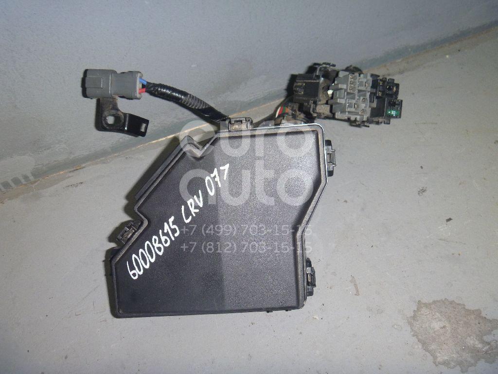 Купить Блок предохранителей Honda CR-V 2007-2012; (38250SWA013)