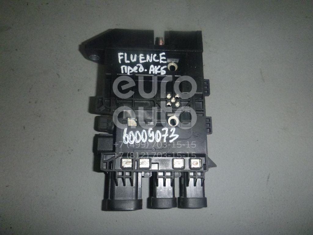 Блок предохранителей для Renault Fluence 2010> - Фото №1