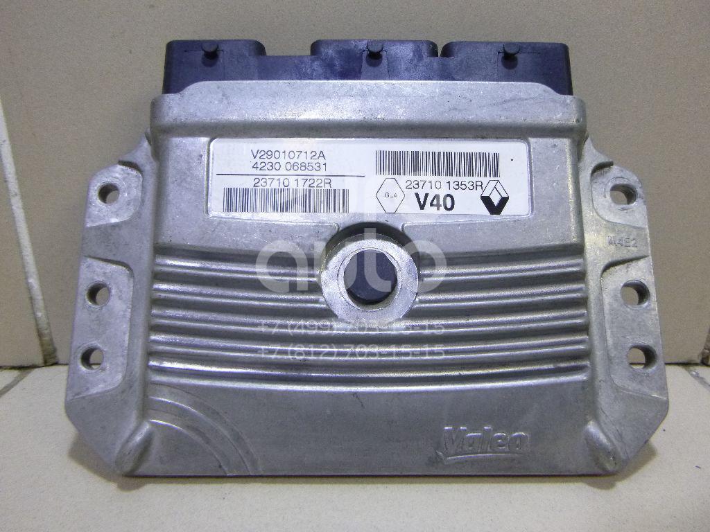 Блок управления двигателем для Renault Fluence 2010> - Фото №1