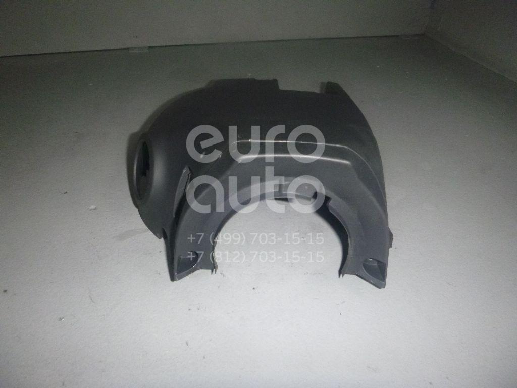 Кожух рулевой колонки нижний для Renault Fluence 2010> - Фото №1