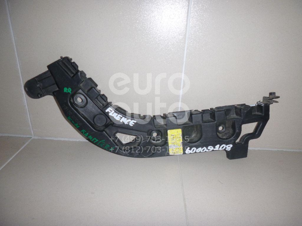 Направляющая заднего бампера правая для Renault Fluence 2010> - Фото №1