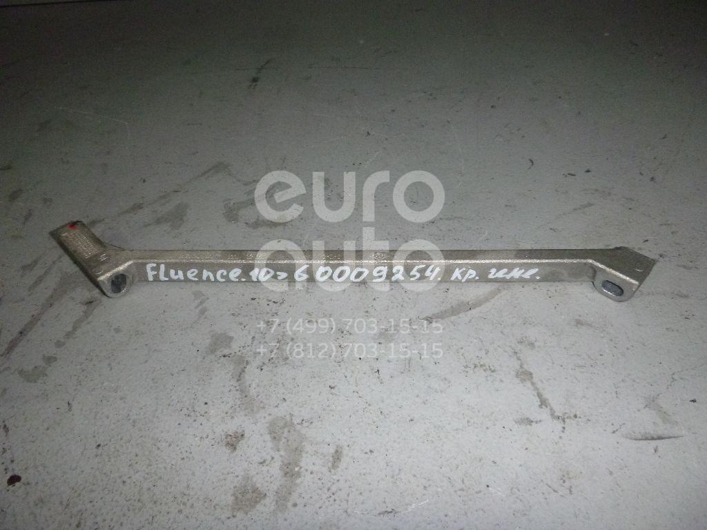 Кронштейн генератора для Renault Fluence 2010>;Megane II 2002-2009;Megane I 1999-2002;Scenic 2003-2009;Scenic 1999-2002;Laguna II 2001-2008;Clio II/Symbol 1998-2008;Clio III 2005-2012;Modus 2004-2012 - Фото №1