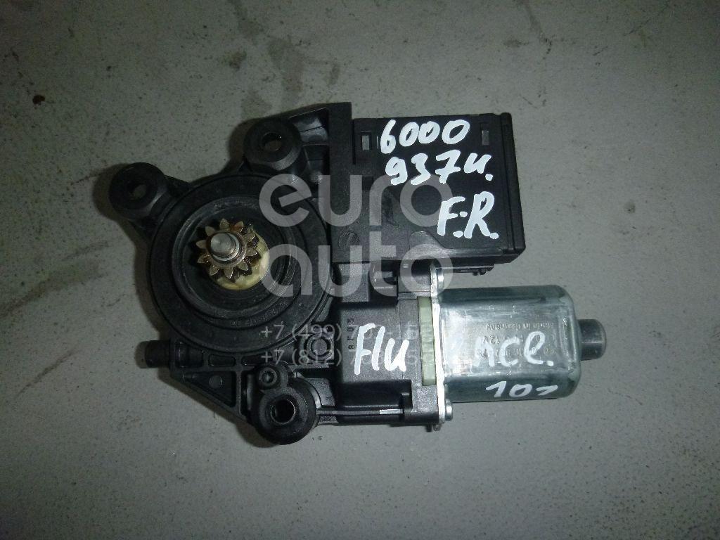 Моторчик стеклоподъемника для Renault Fluence 2010> - Фото №1