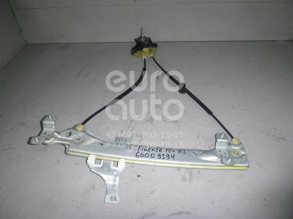 Стеклоподъемник механ. задний левый для Renault Fluence 2010> - Фото №1