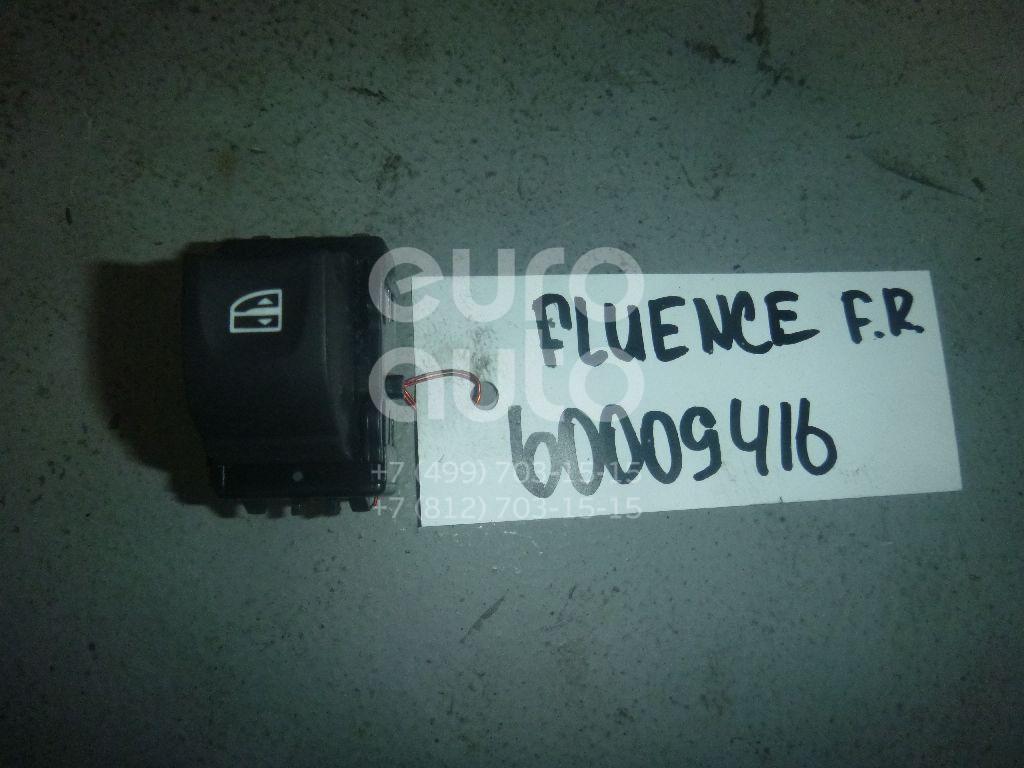 Кнопка стеклоподъемника для Renault Fluence 2010>;Megane III 2009>;Scenic 2009> - Фото №1
