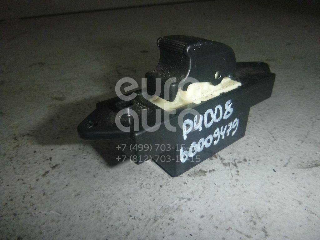 Кнопка стеклоподъемника для Peugeot 4008 2012>;Colt (Z3) 2004-2012 - Фото №1