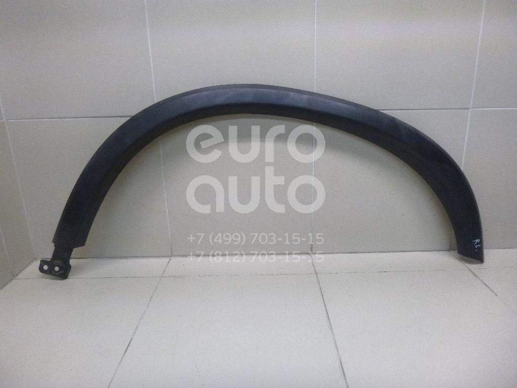 Накладка заднего крыла левого для Citroen 4008 2012>;C4 Aircross 2012> - Фото №1