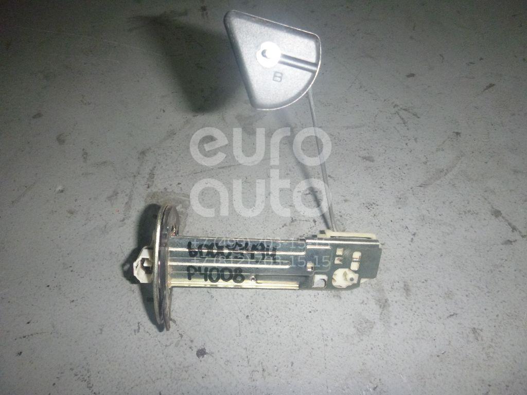 Датчик уровня топлива для Peugeot,Citroen 4008 2012>;C4 Aircross 2012> - Фото №1