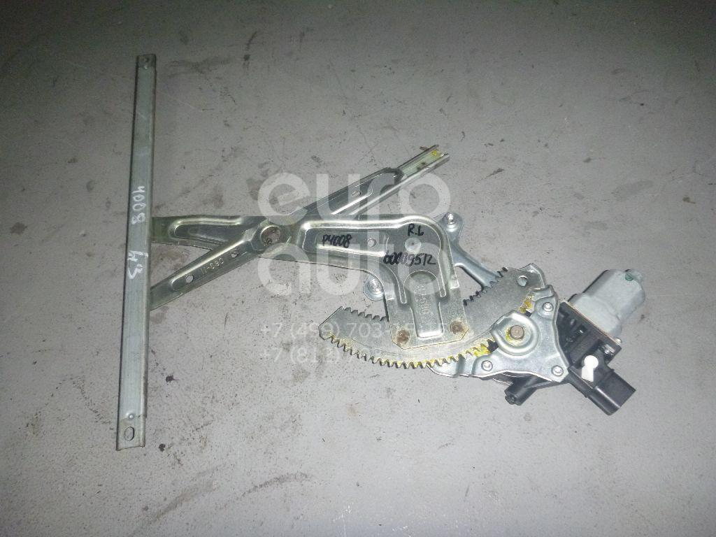 Стеклоподъемник электр. задний левый для Peugeot,Citroen 4008 2012>;C4 Aircross 2012> - Фото №1