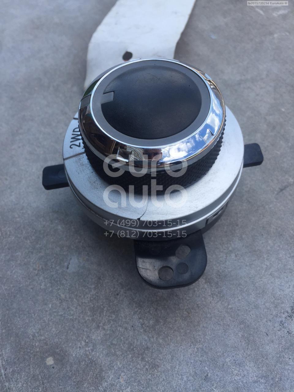 Кнопка переключения режимов трансмиссии для Peugeot 4008 2012> - Фото №1