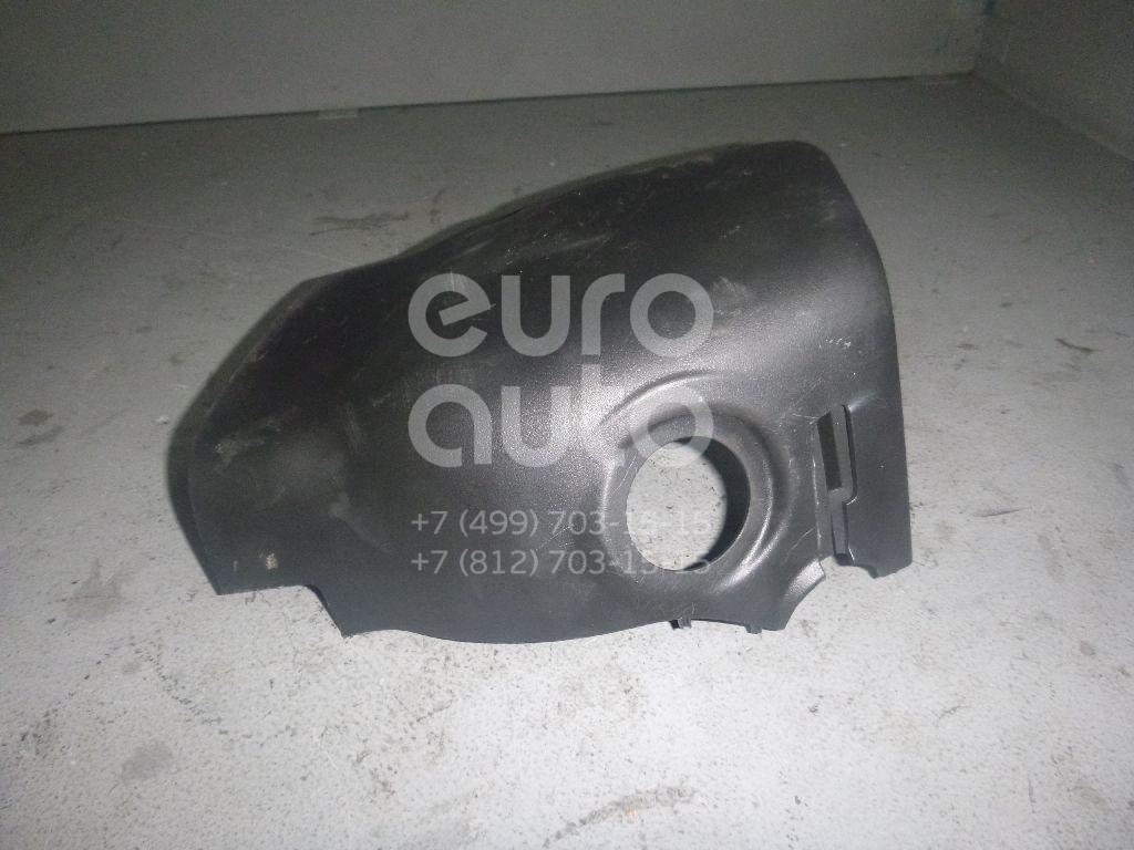 Кожух рулевой колонки нижний для Peugeot,Citroen 4008 2012>;C4 Aircross 2012> - Фото №1