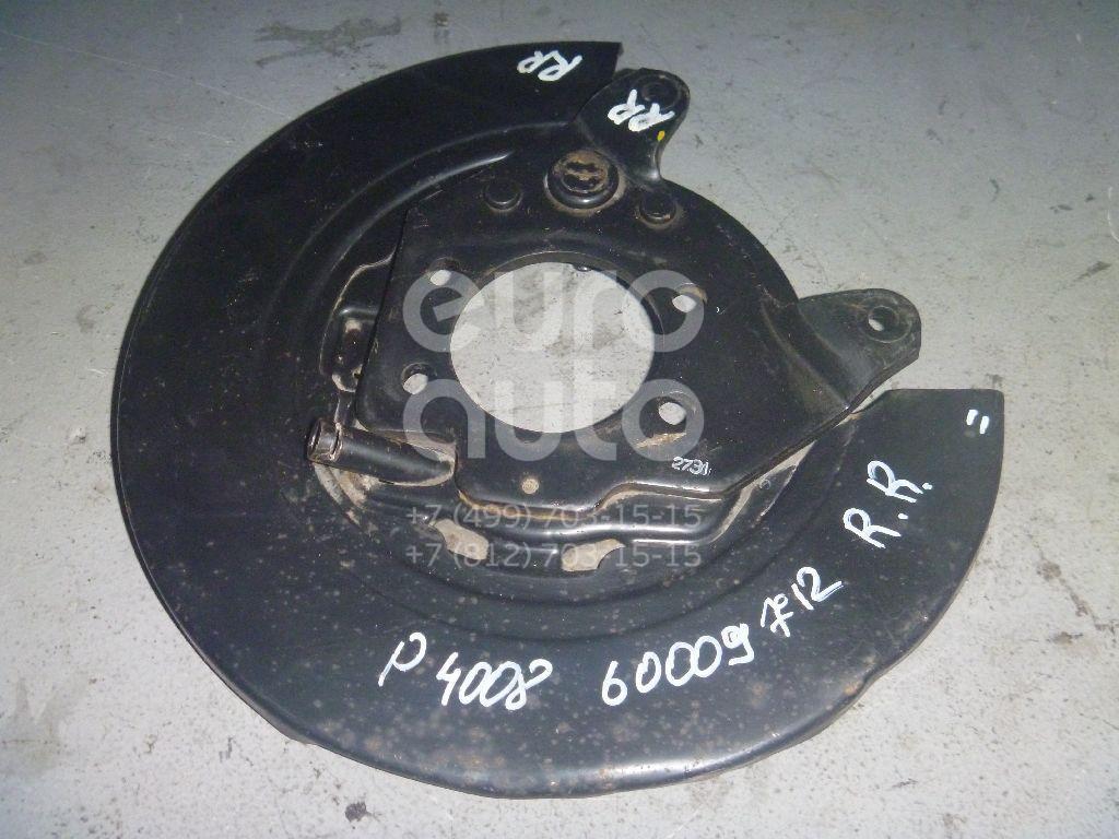 Щит опорный задний правый для Citroen 4008 2012>;4007 2008>;C-Crosser 2008>;C4 Aircross 2012> - Фото №1
