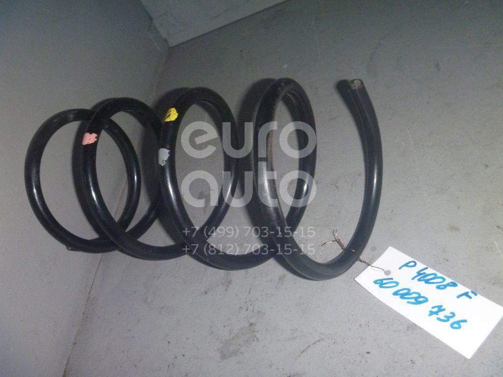 Пружина передняя для Peugeot,Citroen 4008 2012>;C4 Aircross 2012> - Фото №1