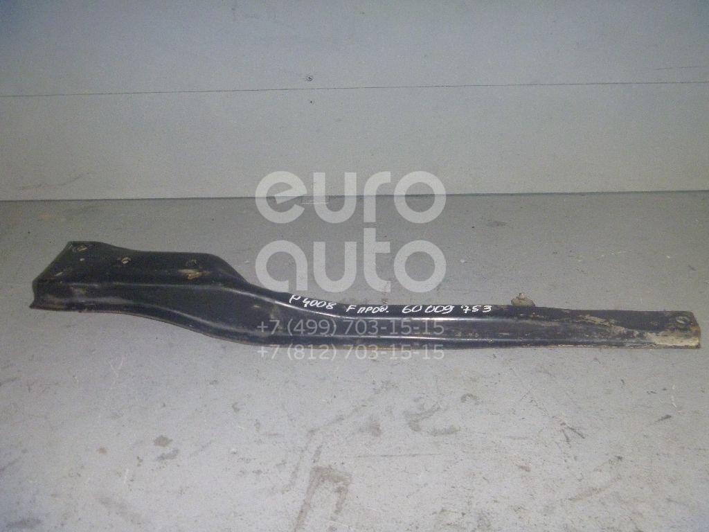 Балка передняя продольная для Citroen 4008 2012>;C4 Aircross 2012> - Фото №1