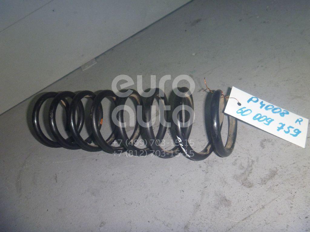 Пружина задняя для Citroen 4008 2012>;C4 Aircross 2012> - Фото №1