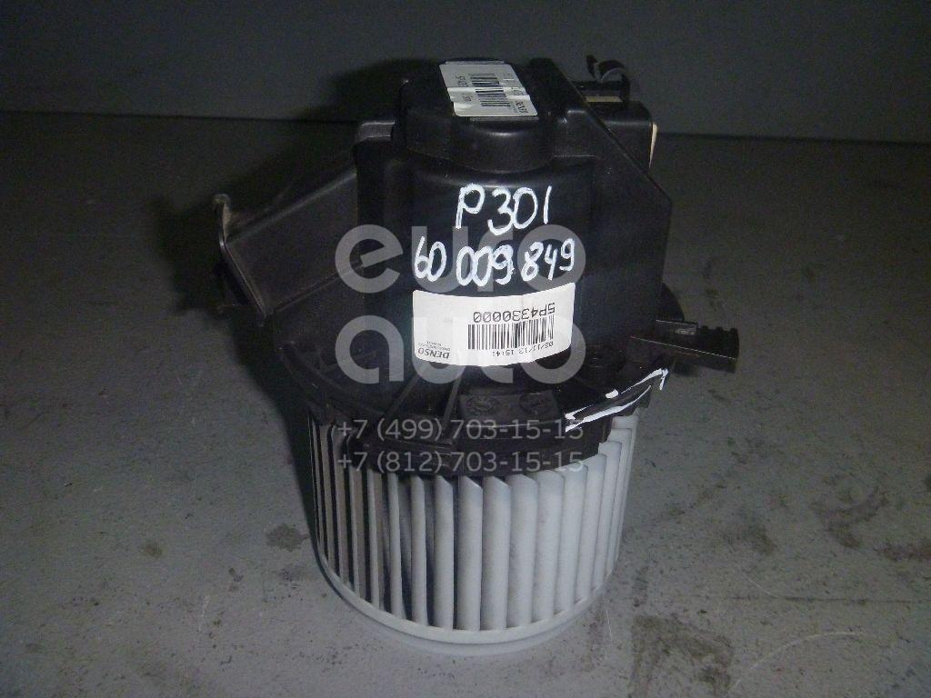 Моторчик отопителя для Citroen 301 2013>;C-Elysee 2012> - Фото №1