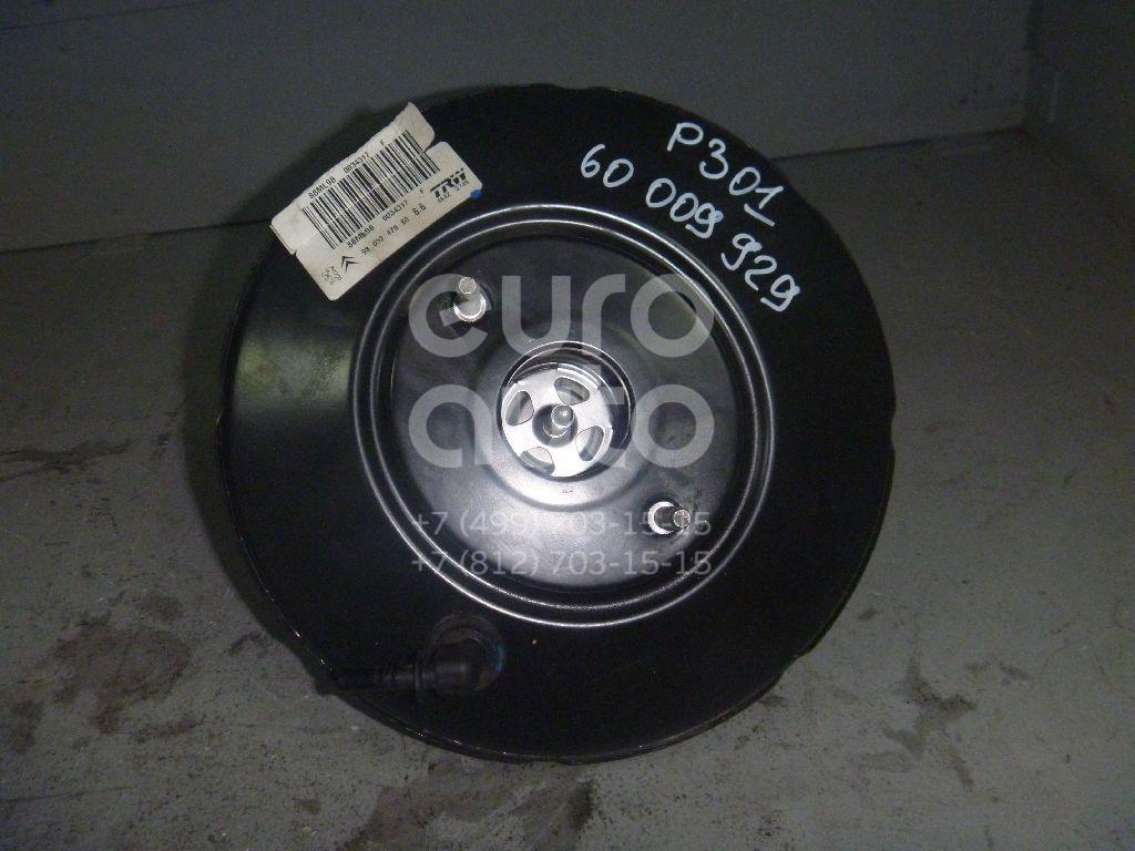 Усилитель тормозов вакуумный для Peugeot,Citroen 301 2013>;207 2006-2013;DS3 2009-2015;208 2012>;C-Elysee 2012> - Фото №1