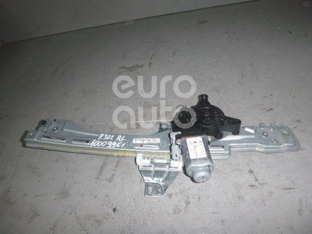 Стеклоподъемник электр. задний левый для Peugeot,Citroen 301 2013>;C-Elysee 2012> - Фото №1