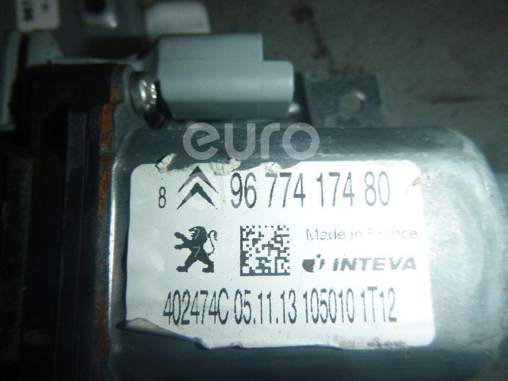 Стеклоподъемник электр. задний правый для Peugeot,Citroen 301 2013>;C-Elysee 2012> - Фото №1