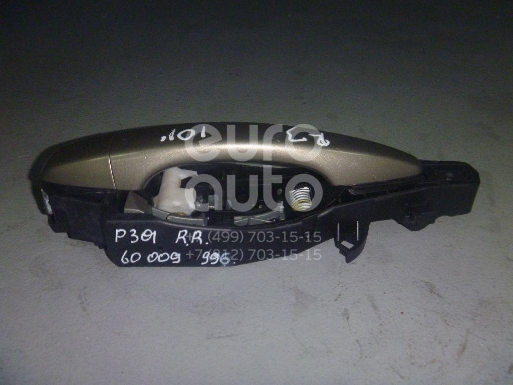 Ручка двери задней наружная правая для Peugeot 301 2013> - Фото №1