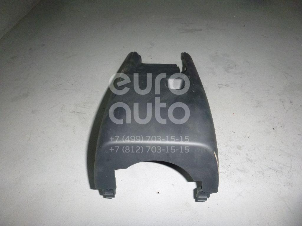 Кожух рулевой колонки нижний для VW Passat [B7] 2011-2015;Passat [B6] 2005-2010;Passat CC 2008> - Фото №1