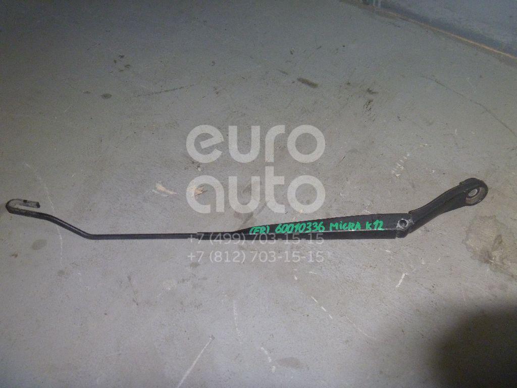 Поводок стеклоочистителя передний правый для Nissan Micra (K12E) 2002-2010 - Фото №1