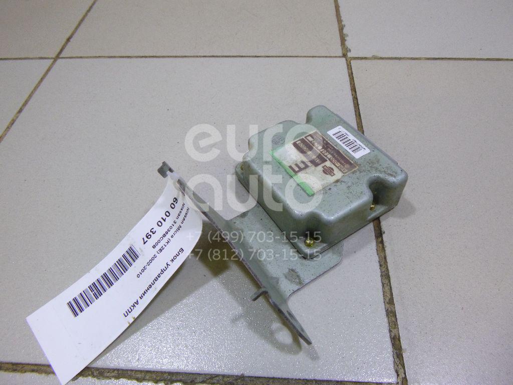 Блок управления АКПП для Nissan Micra (K12E) 2002-2010 - Фото №1