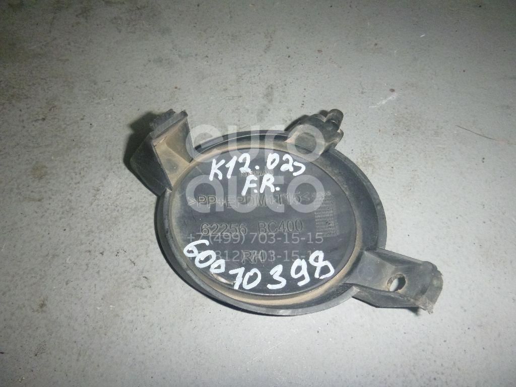 Заглушка бампера правая для Nissan Micra (K12E) 2002-2010 - Фото №1