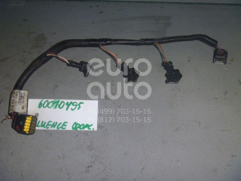 Проводка (коса) для Renault Fluence 2010>;Megane II 2002-2009;Scenic 2003-2009 - Фото №1