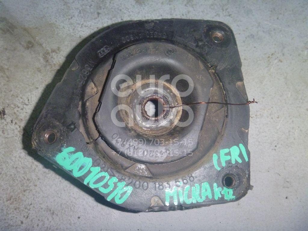 Опора переднего амортизатора правая для Nissan Micra (K12E) 2002>;Note (E11) 2006-2013;Tiida (C11) 2007> - Фото №1