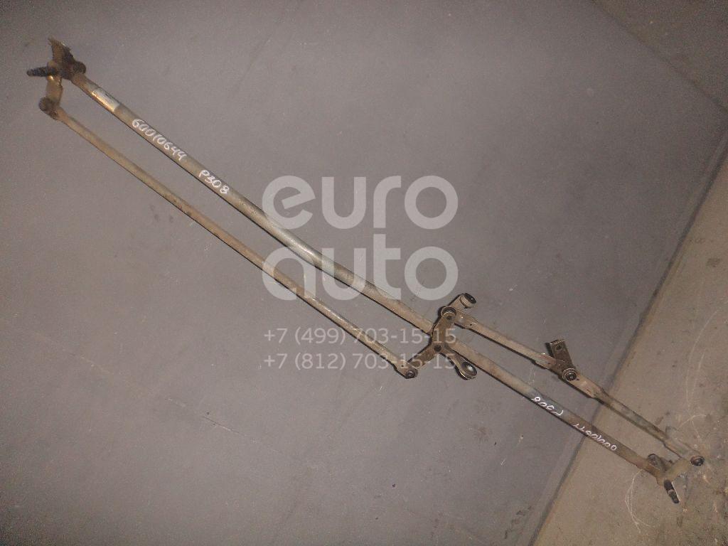 Трапеция стеклоочистителей для Peugeot 308 I 2007-2015;408 2012> - Фото №1